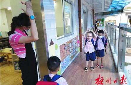 幼儿园开学