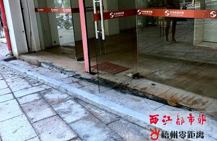 路面落差起变化 雨水倒灌进商铺