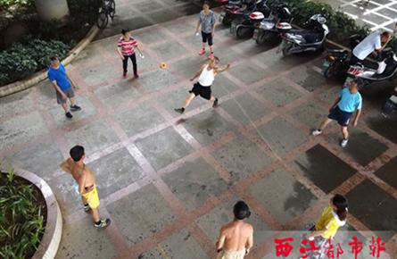 藤球健身 轻松有趣