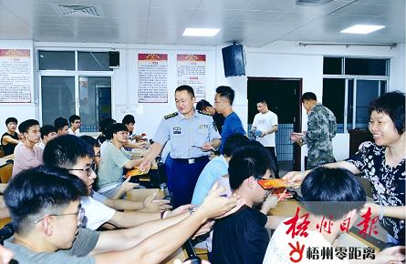 藤县征兵宣传进校园