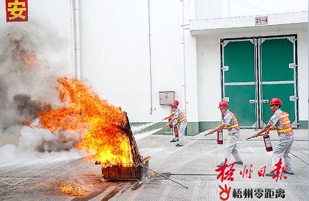消防防汛演练