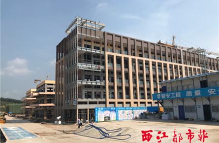 项目主体建筑封顶