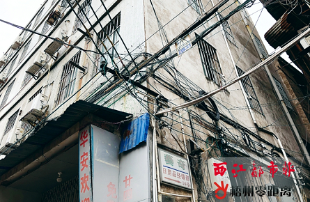 【曝光台】线乱拉仍未杜绝 小街巷问题集中