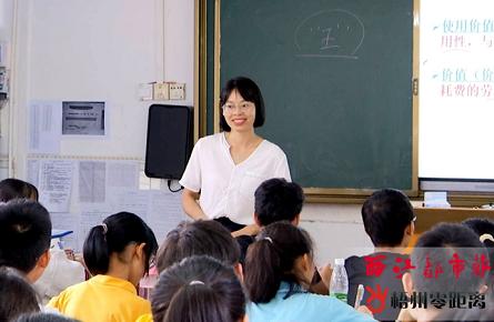 在教与学中与学生共成长