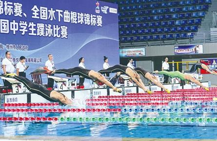 五项国家级水上竞技运动赛事在梧州举办