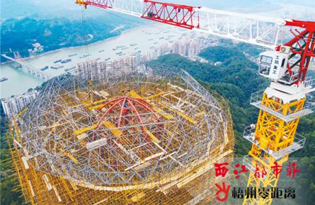 加快建设西江明珠塔