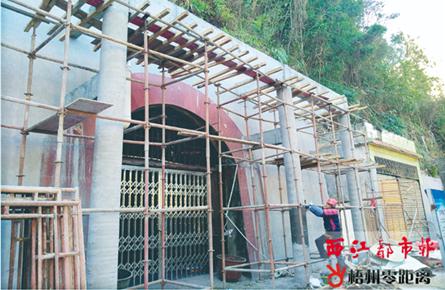 珠山隧道口提升改造