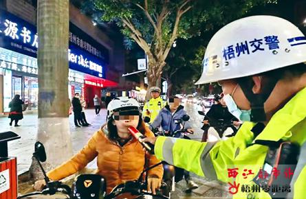 整治交通违法行为