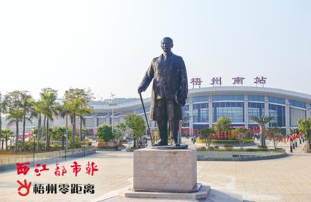 梧州南站广场立《关冕钧》雕塑