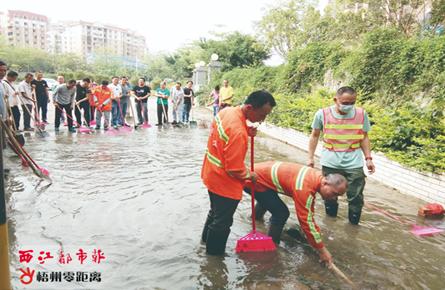 防洪排涝应急演练