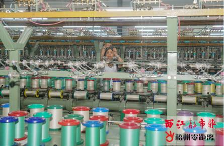 加快丝绸产业发展