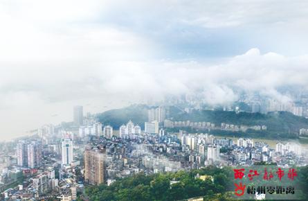 市区云雾缭绕