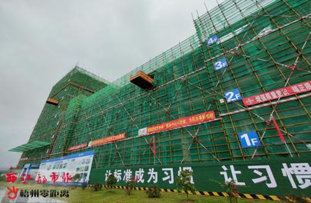 完善苍梧新县城建设
