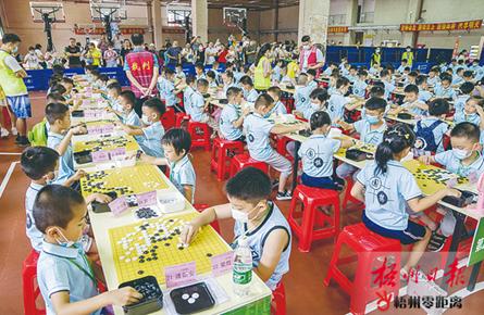 市民运动会少年儿童围棋锦标赛开赛