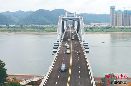 高旺大桥开放交通