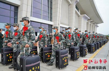 梧州市举行秋季新兵入伍仪式