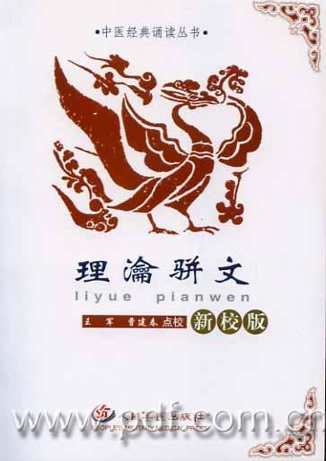 中药凉茶配方_欢迎第三届中国中医药发展大会