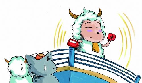 羊看书简笔画