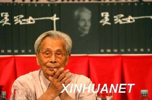中国当代著名画家吴冠中25日在京逝世
