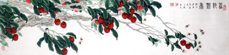中国画中的荔枝的画法