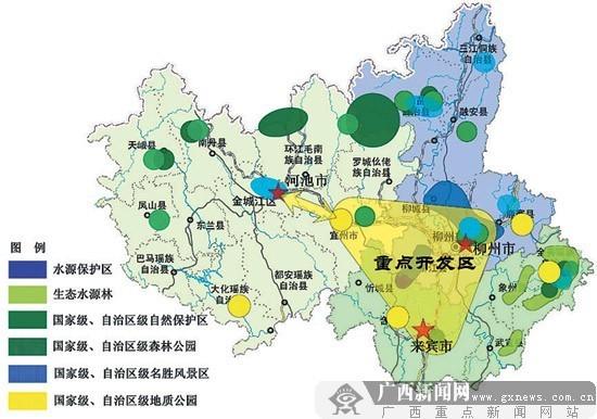 摊开广西地图,柳州,来宾