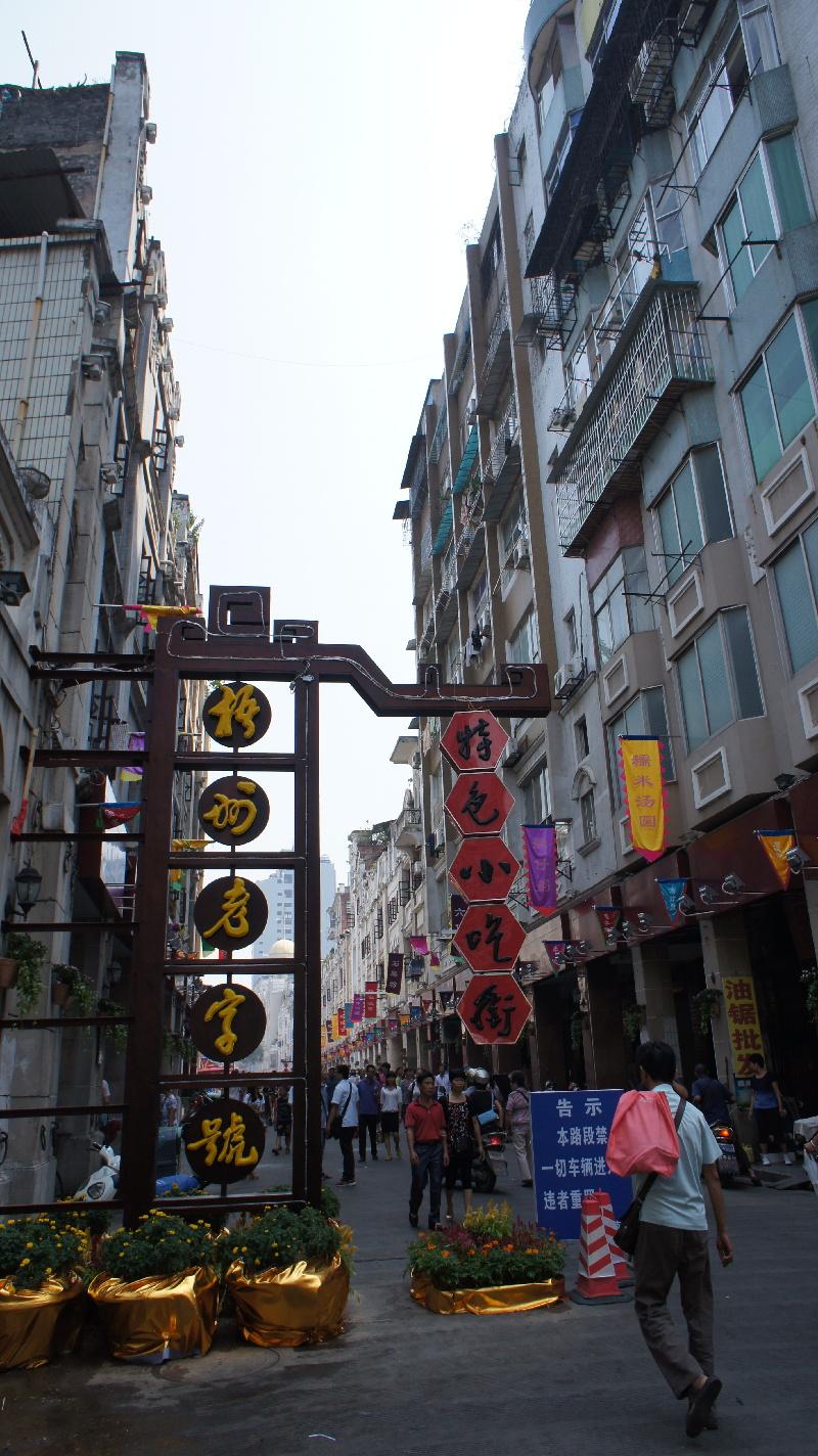 梧州零距离问政网_特色小吃街 撬动大经济