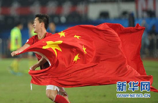 广州恒亚冠捧杯