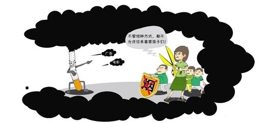 青少年沉���dy��9�.9�#_广西青少年吸烟情况调查:9.8%的初中生吸烟或吸过烟