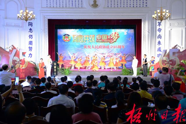 团结民主同心共筑中国梦