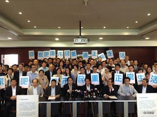 联署信呼吁学生让市民生活恢复正常