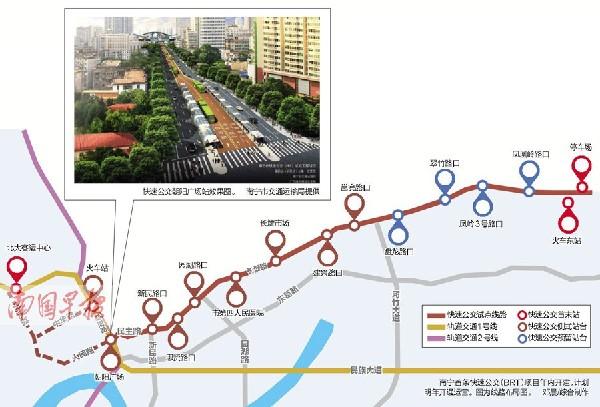 全线13公里设15个站点 据介绍,南宁市BRT试点工程(火车站-火车东站)以原北大客运中心为起点,以南宁东站为终点,全长13公里。其中,火车站至火车东站为BRT路中式专用车道,全长约11公里,途经朝阳路、人民东路、民主路、长堽路、长虹路、站北七路。火车站至原北大客运中心为常规公交专用道,预留BRT专用道建设条件。 线路共设15对站点,分别为:北大客运中心、火车站、朝阳广场、新民路口、思贤路口、园湖路口、第四人民医院、长堽市场、建兴路口、邕宾路口、盘龙路口、翠竹路口、凤岭3号路口、凤凰岭路口、