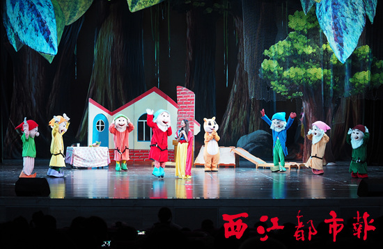 舞台剧《白雪公主》在梧上演