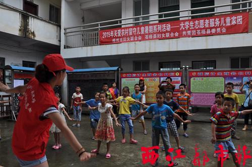 孩子课件物质舞v孩子的家长密度兔子图片