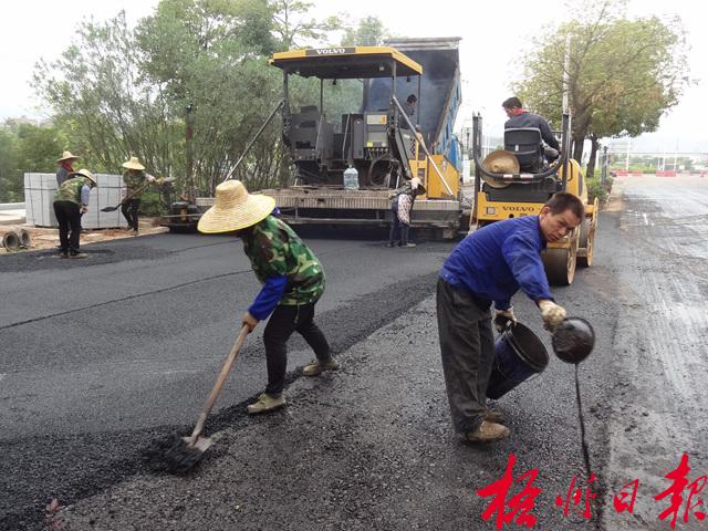 红岭路等部分市政道路改造维修