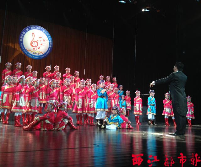 """伴随着学生们悠扬的歌声,梧州市第二届""""西江之声""""中小学生合唱比赛拉图片"""