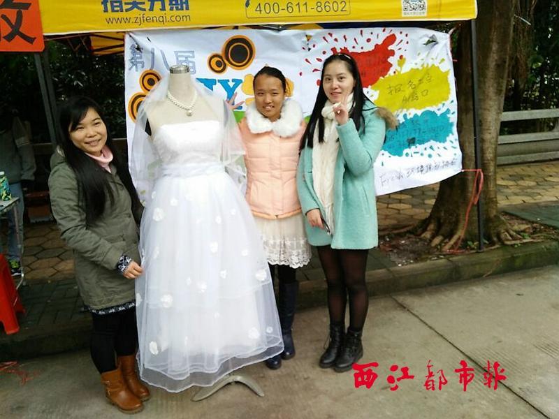 手工制作环保婚纱图片