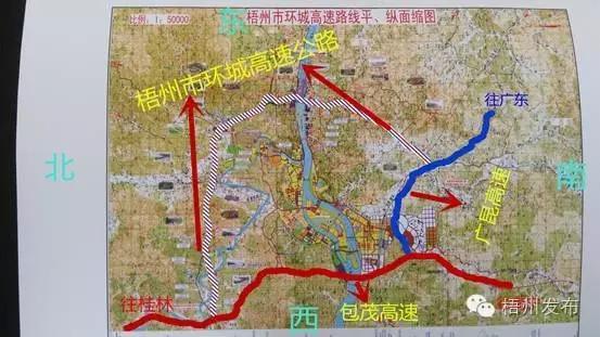 梧州市环城高速公路路线图(彩色虚线部分).