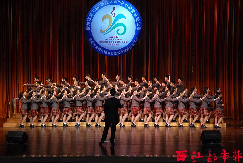 梧州市第八中学表演的合唱《丢丢铜仔》.图片
