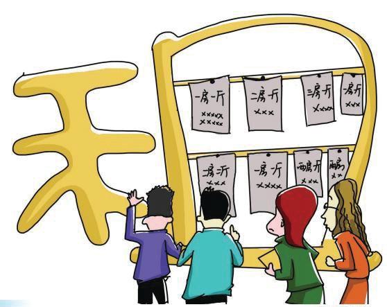动漫 卡通 漫画 设计 矢量 矢量图 素材 头像 558_443