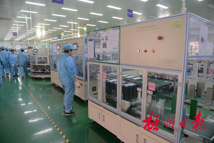 产品转型升级 生产锂电池