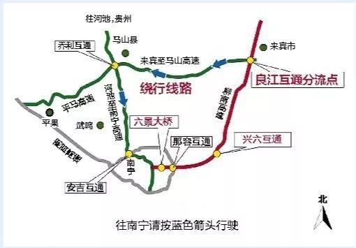 广西伶俐飞机场2016