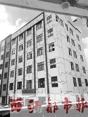 高校宿舍现大面积裂纹图片