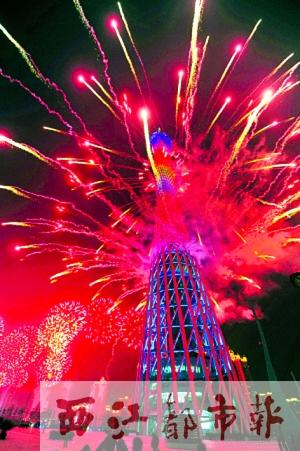 开幕式彩排中在广州塔燃放的烟花