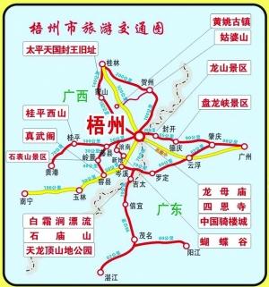 洛阳栾川蝴蝶谷风景区地图