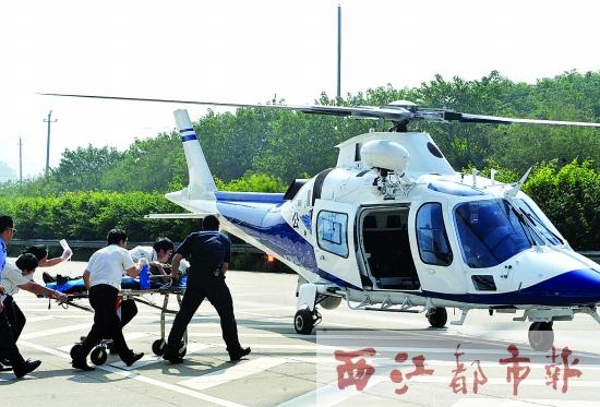 南宁:重大安全事故应急救援演练