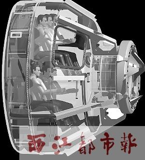 拆除航天飞机平台,同时对机库进行改造以满足太空出租车cst-100的需要