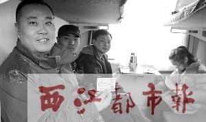西江都市报多媒体数字报刊平台