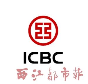 89万元起   梧州市驰利汽车销售服务有限公司   (梧州唯一一家上海