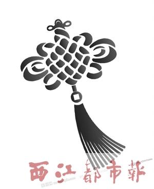 十二孔陶笛茉莉花简谱展示