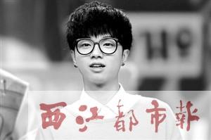 华晨宇李琦正面pk图片